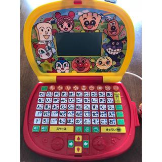 アンパンマン - アンパンマン♪マイクで歌える♪はじめてのパソコンだいすき