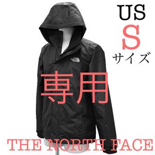 THE NORTH FACE - THE NORTH FACE リゾルブ2 ジャケット