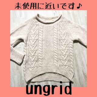 Ungrid - アングリッド ニット セーター アーバンリサーチ フーズフーチコ ミスティック
