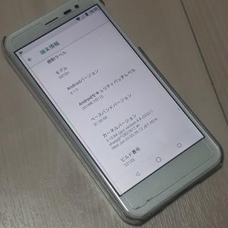 SHARP - SHARP 507sh Androidone simフリー