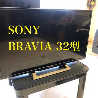 ブラビア(BRAVIA)の✦美品✦【SONY】BRAVIA 32型(2017年購入)(テレビ)