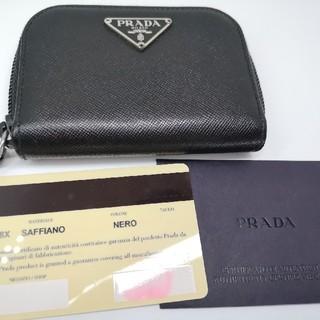 PRADA - ☆質屋出品v PRADA プラダ サフィアーノコインケース 小銭入れギャランティ