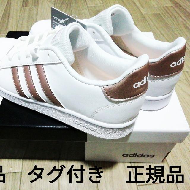 adidas(アディダス)の新品 adidas スニーカー コッパー レディースの靴/シューズ(スニーカー)の商品写真