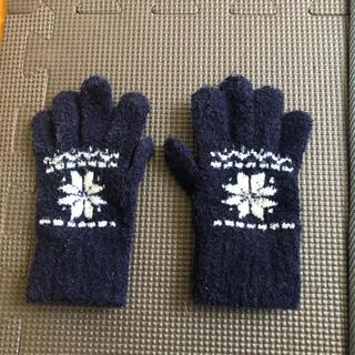MUJI (無印良品) - MUJI キッズ 手袋