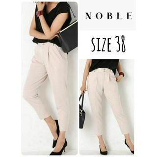 IENA SLOBE - Nobel tapered pants 38