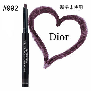 クリスチャンディオール(Christian Dior)の※新品・未使用※ディオールショウ プロ ライナー ウォータープルーフ 992(アイライナー)