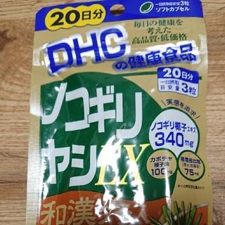 DHCノコギリヤシEX(その他)