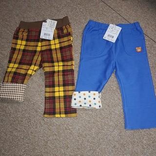 ホットビスケッツ(HOT BISCUITS)の新品 ミキハウス ホットビ 折り返し付 長ズボン ボトムス 80cm 2枚(パンツ)