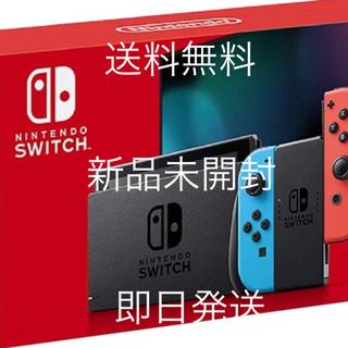 任天堂 - 入手困難!大人気!NINTENDO Switch ネオン