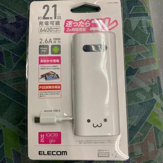 エレコム(ELECOM)のELECOM DE-M01L-6400WF 大容量 モバイルバッテリー(バッテリー/充電器)