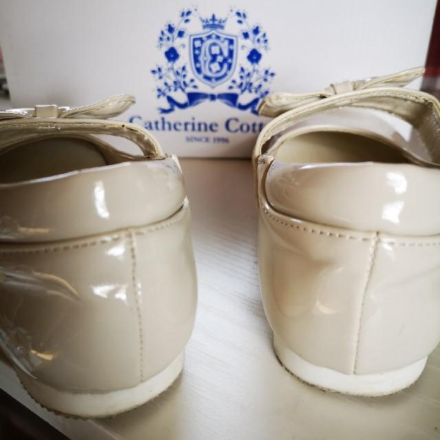 Catherine Cottage(キャサリンコテージ)のキャサリンコテージ フォーマル靴19サイズ キッズ/ベビー/マタニティのキッズ靴/シューズ(15cm~)(フォーマルシューズ)の商品写真