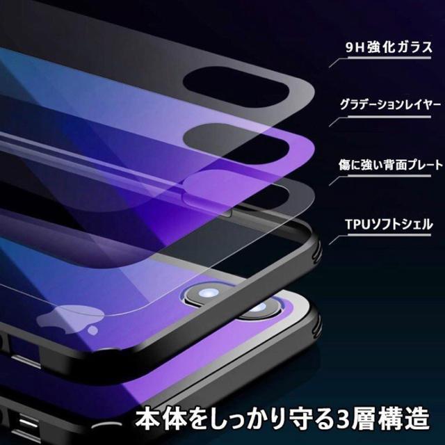 iPhone(アイフォーン)のiPhoneグラデーションガラスケース スマホ/家電/カメラのスマホアクセサリー(iPhoneケース)の商品写真