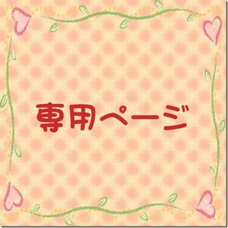 結婚式プチギフト用 寿シール 熨斗シール クラフト お名前印字無料 内祝い(シール)