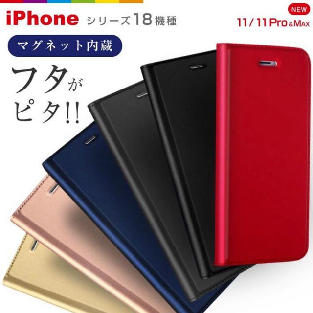 iPhone(アイフォーン)の手帳型iPhoneケース PUレザー スマホ/家電/カメラのスマホアクセサリー(iPhoneケース)の商品写真