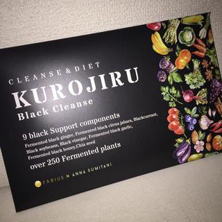 FABIUS - KUROJIRU 黒汁 ブラッククレンズ