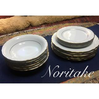 ノリタケ(Noritake)のNoritake プレート皿大小 スープ皿(食器)
