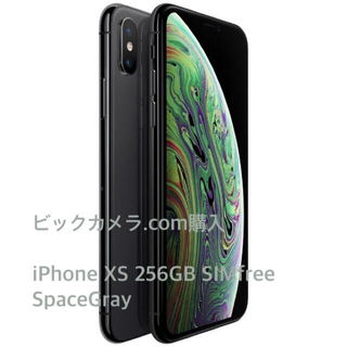 iPhone - Apple iPhone XS 256GB SIMフリー SpaceGray