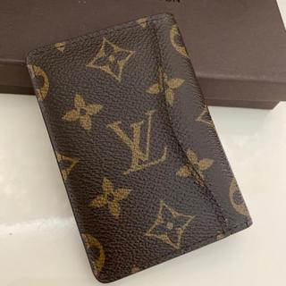 LOUIS VUITTON - 美品 正規品ルイヴィトン名刺入れ カード入れ