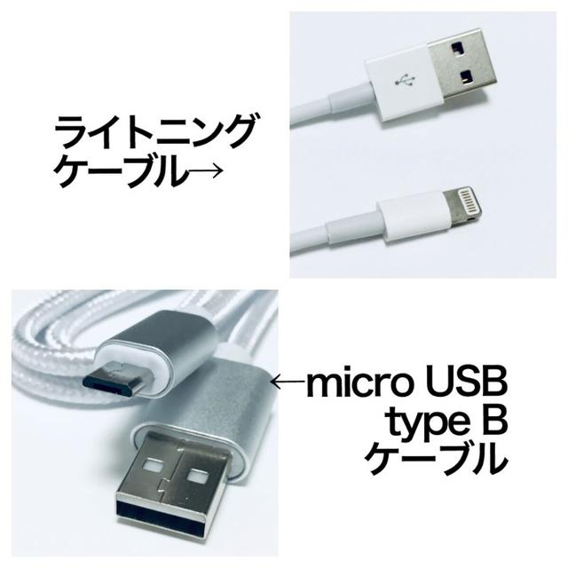充電器 スマホ/家電/カメラのスマホアクセサリー(iPhoneケース)の商品写真