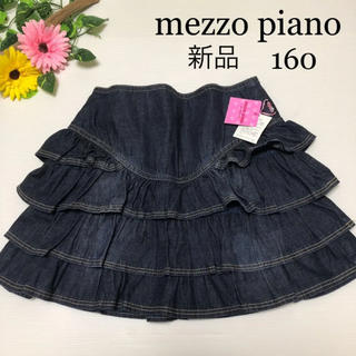 mezzo piano - 新品!メゾピアノ ふりふり デニム スカート フリル 160 春 夏 ファミリア