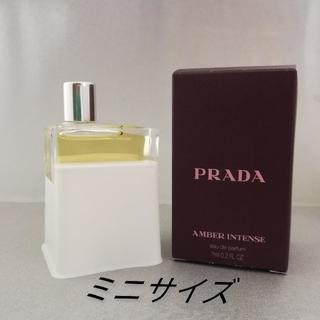 プラダ(PRADA)のミニサイズ プラダ アンバー インテンス オーデパルファム 7ml(ユニセックス)