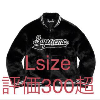 Supreme - Supreme faux fur varsity jacket L