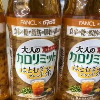 FANCL - 大人のカロリミット はとむぎブレンド茶 48本