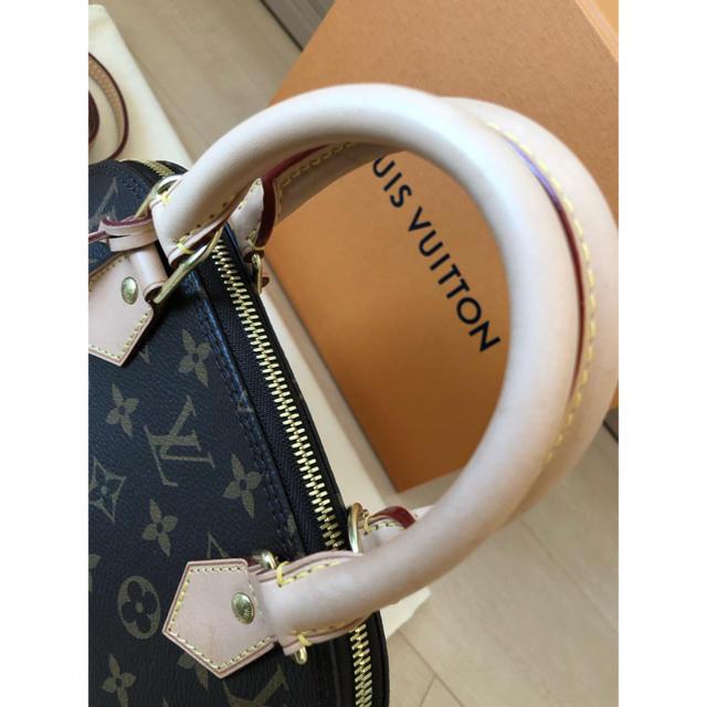 LOUIS VUITTON(ルイヴィトン)のルイヴィトン アルマBB モノグラム レディースのバッグ(ハンドバッグ)の商品写真