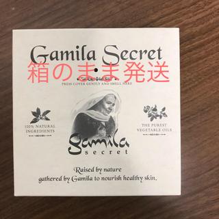 Gamila secret - ガミラシークレット  ラベンダー