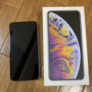Apple - iPhone X 未使用に近い!