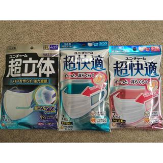 Unicharm - ユニ・チャーム マスク 21枚