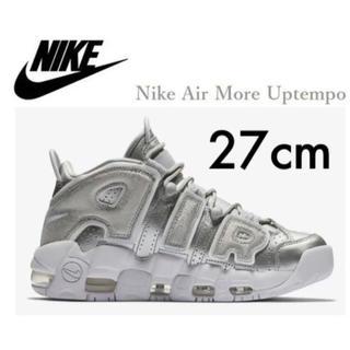 ナイキ(NIKE)の超美品 海外限定 Nike Air More Uptempo モアテン 27cm(スニーカー)