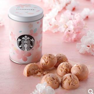 Starbucks Coffee - サクラクランチチョコレート スタバ