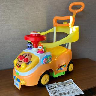 アガツマ(Agatsuma)のシエルブル様専用 アンパンマン よくばりビジーカー2(手押し車/カタカタ)
