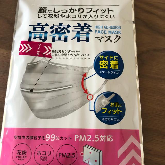 ソフトーク 超 立体 マスク | 使い捨てマスクの通販 by おみつ's shop