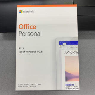 Microsoft - Office 2019 Personal ②