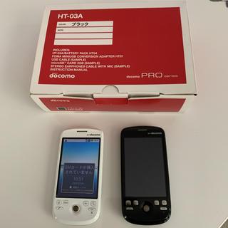 HTC - docomo ht-03A 2台 白と黒