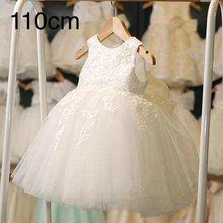 綺麗フォーマルドレス110cm(ドレス/フォーマル)
