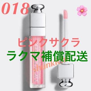 Christian Dior - 🌸ディオール 限定 リップ マキシマイザー  018 ピンクサクラ 新品未使用
