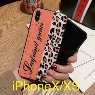 iPhoneケース iPhoneX iPhoneXS レパード柄