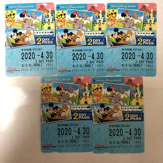ディズニー(Disney)の未使用★ディズニー リゾートライン2DAY(鉄道乗車券)