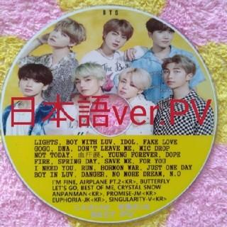防弾少年団(BTS) - ❤BTS❤日本語ver.BEST PV COLLCTION DVD