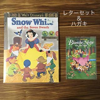 Disney - レターセット&ハガキ(白雪姫)