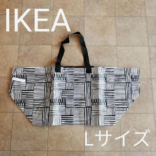 IKEA - IKEA フィスラ SMLサイズ3点セット ショッピングバック
