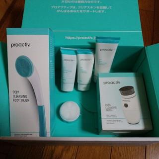 プロアクティブ(proactiv)のプロアクティブ proactiv 新品未使用 6点セット 洗顔 ブラシ フェイス(その他)