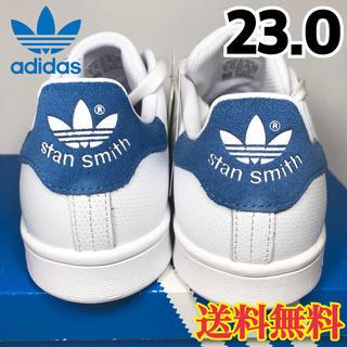 adidas - 【新品】アディダス スタンスミス スニーカー ホワイト ロイヤルブルー 23.0