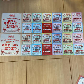 銀だこ 100円クーポン 1ヶ月1枚1年分×2枚(フード/ドリンク券)