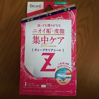 カオウ(花王)のビオレZディープクリアシート ハーブミントの香り(10枚入)(制汗/デオドラント剤)