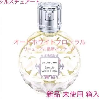 JILLSTUART - 【新品】ジルスチュアート 香水 オードホワイトフローラル 50ml