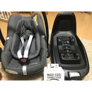 Maxi-Cosi - マキシコシ チャイルドシート 赤ちゃん ベビー